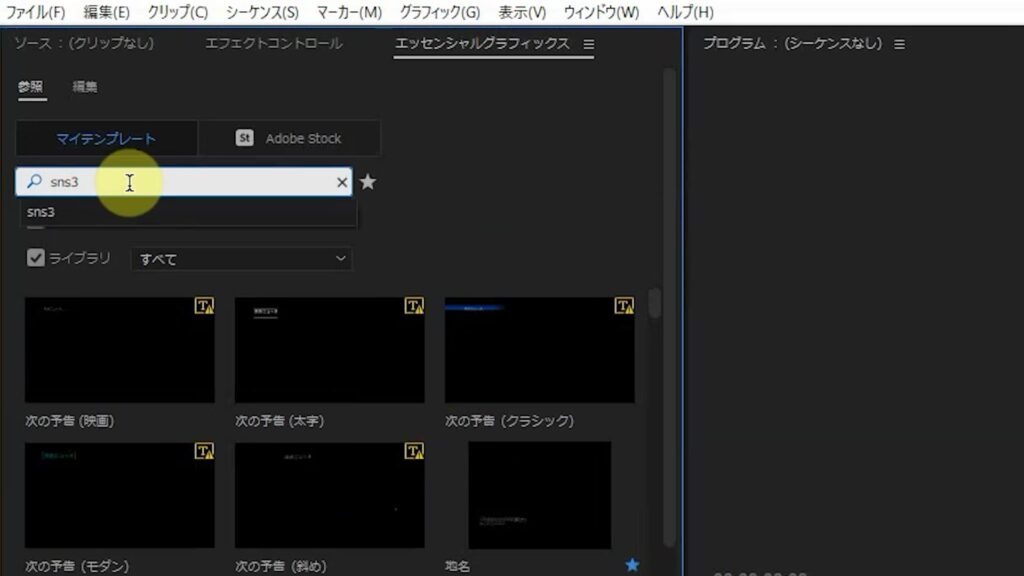 画像に alt 属性が指定されていません。ファイル名: 6-1024x576.jpg