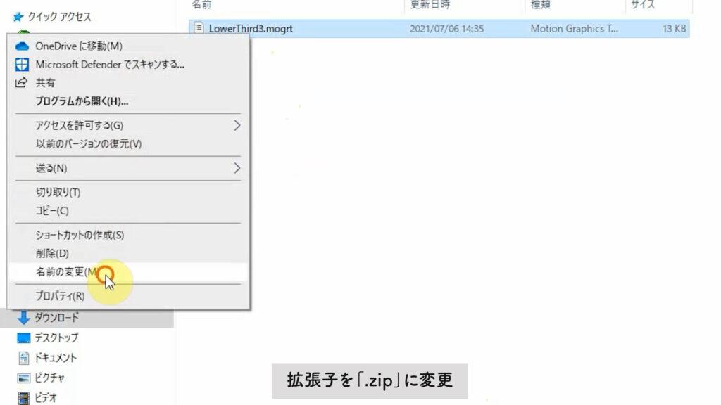 画像に alt 属性が指定されていません。ファイル名: 2-1024x576.jpg