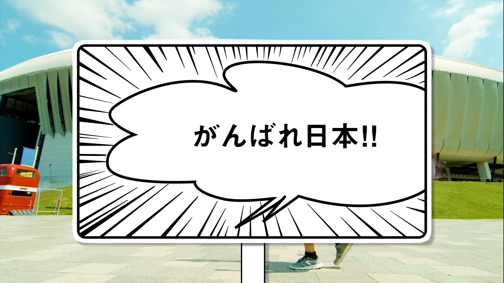 東京オリンピックのパネルのフリー素材